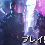 【BFV】Battlefield Vは買いなのか?【プレイ感想】