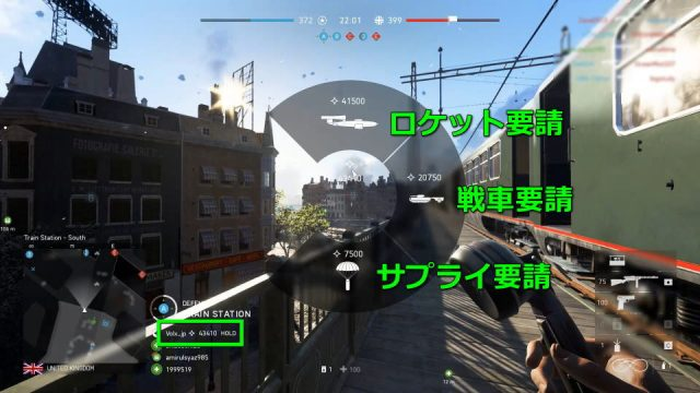 bf5-rocket-strike-01-640x360