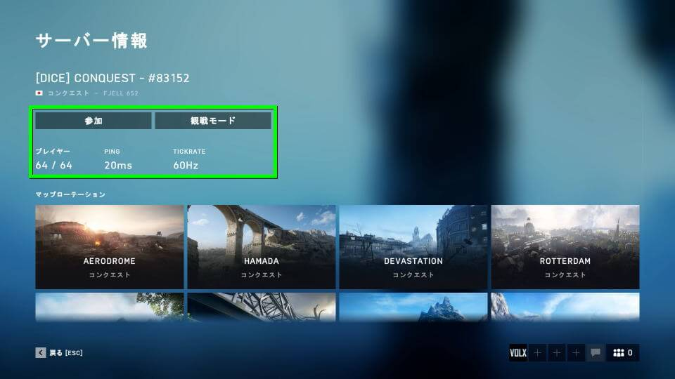 bfv-multi-play-guide-08