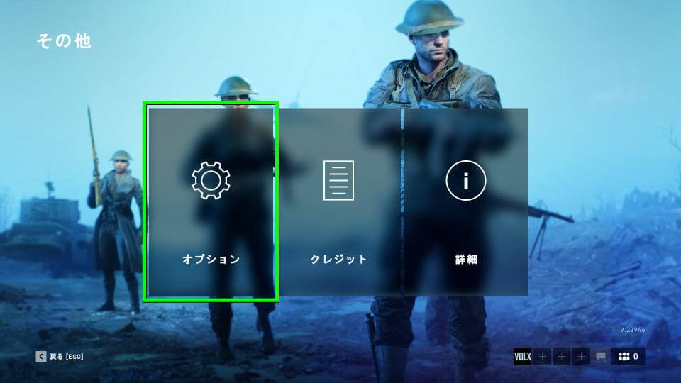 bfv-option-default-02