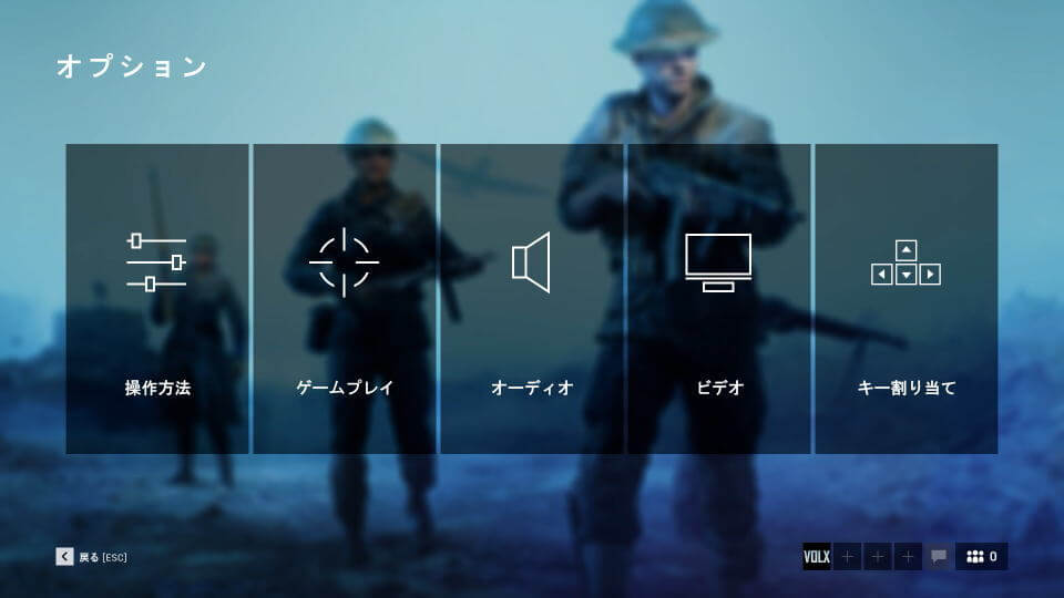 bfv-option-default-03