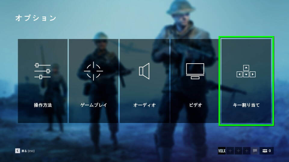 bfv-option-default-04