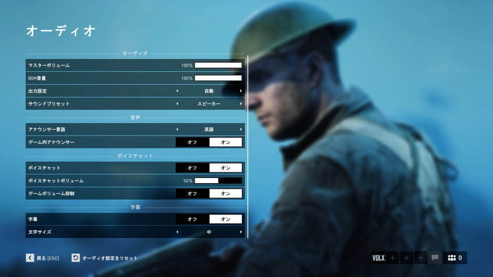 bfv-option-default-audio