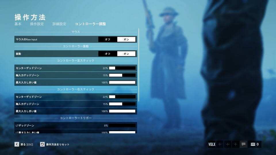 bfv-option-default-controller-01-1