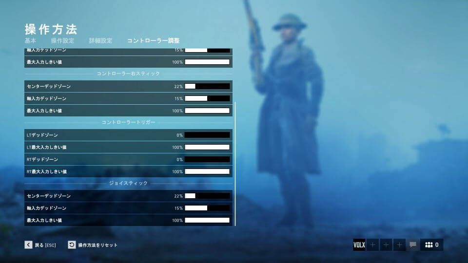 bfv-option-default-controller-02-1