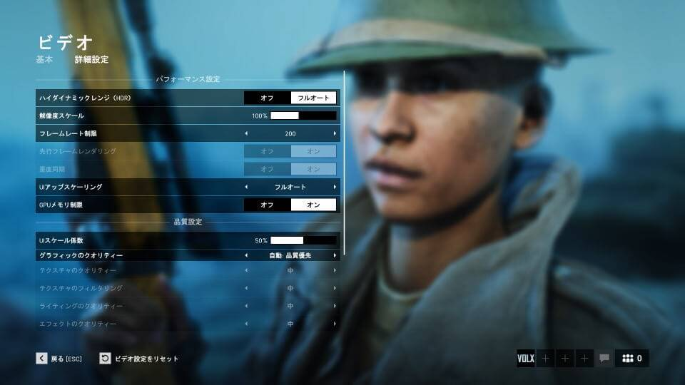 bfv-option-default-video-detail-01