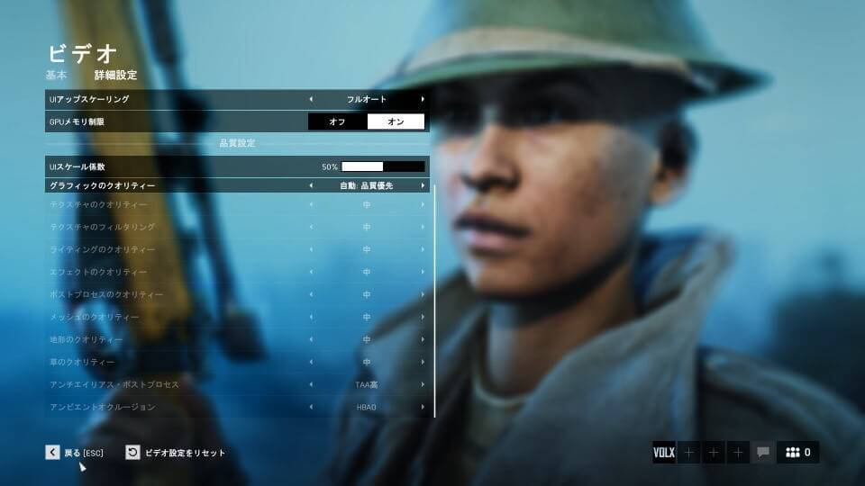 bfv-option-default-video-detail-02