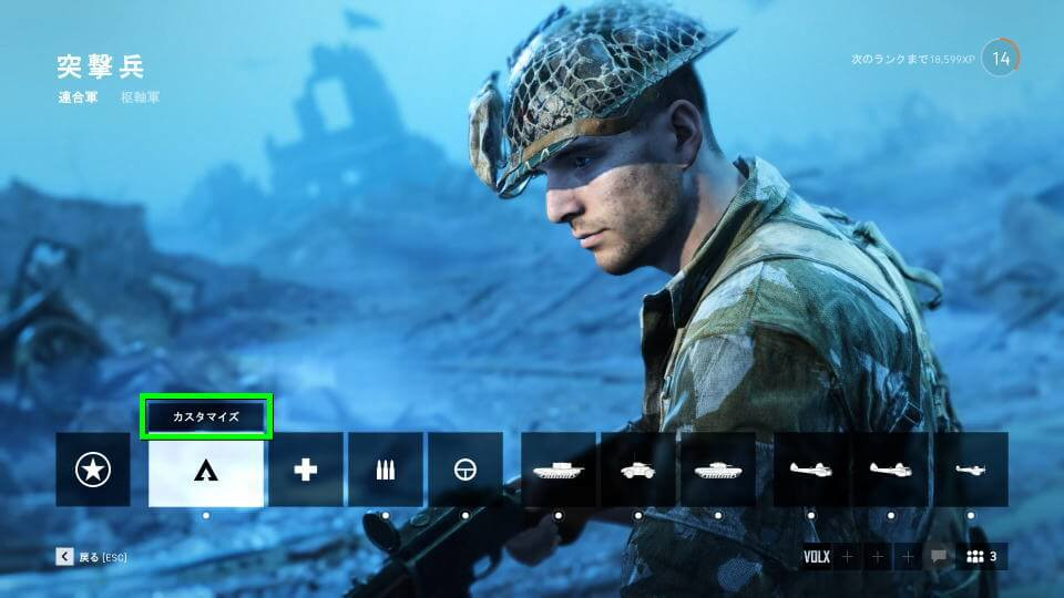 bfv-weapon-customize-02