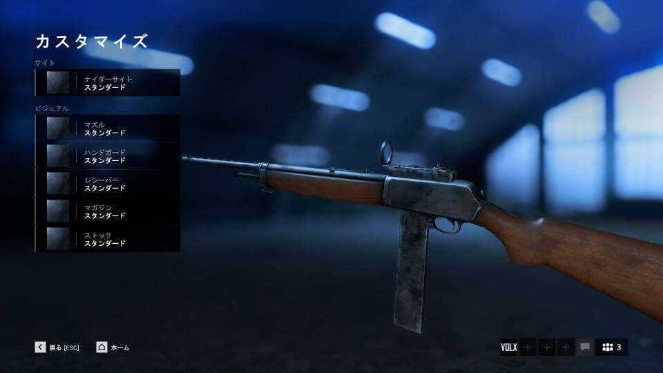 bfv-weapon-skin-change-02