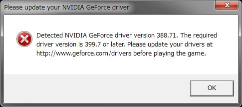 driver-update-error