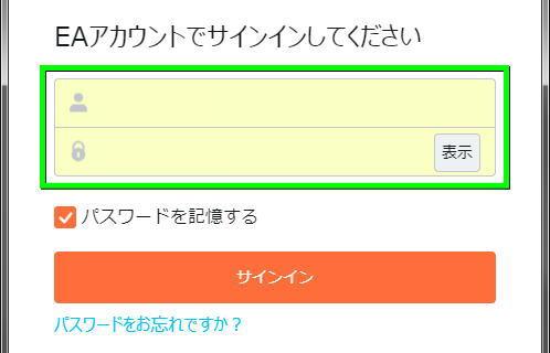 origin-access-register-04