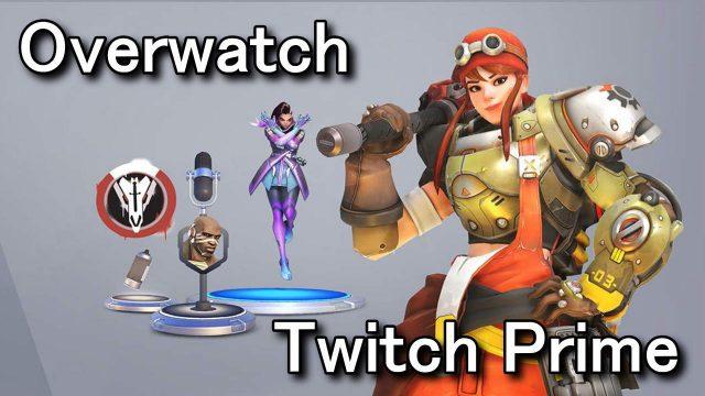 ow-twitch-prime-640x360