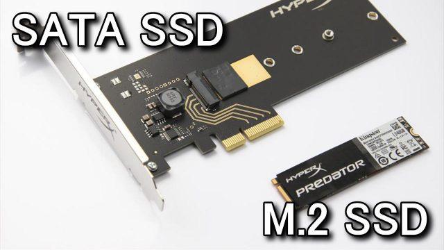 sata-ssd-m2-hikaku-640x360