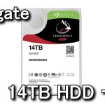 【Seagate】14TB HDDモデル一覧【ST14000VN0008】