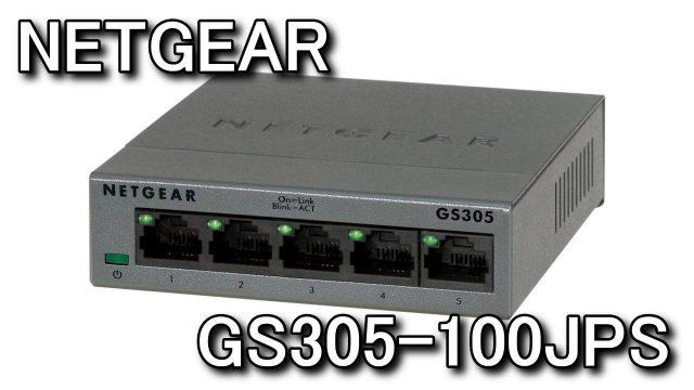 gs305-100jps-review-640x360