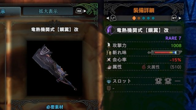 impact-702-kai-data-640x360