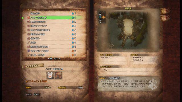 impact-702-quest-640x360