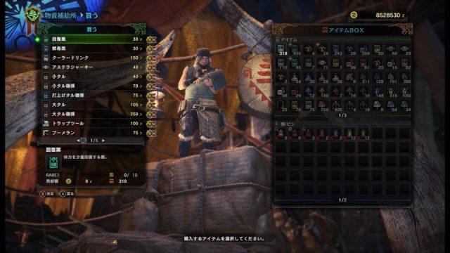 mhw-autumn-festival-shop-2-640x360