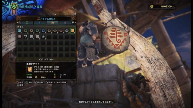 mhw-autumn-ticket-02-640x360