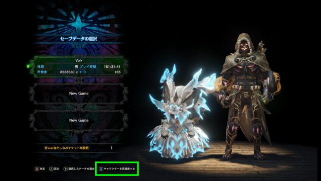 mhw-character-design-remake-guide-640x360