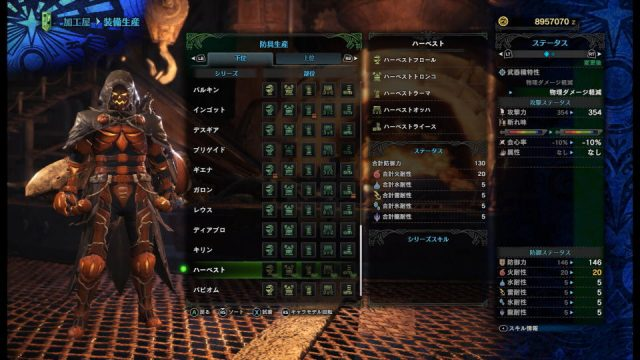 mhw-harvest-series-01-1-640x360