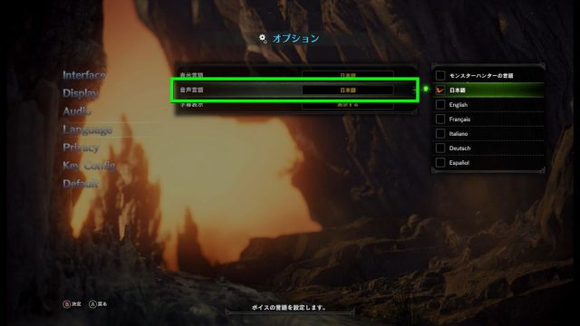 mhw-language-change-japanese-03-640x360
