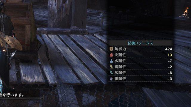 mhw-mamori-defence-640x360