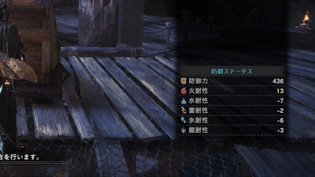 mhw-mamori-no-gofu-02-640x360