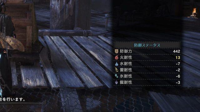 mhw-mamori-no-tume-02-640x360