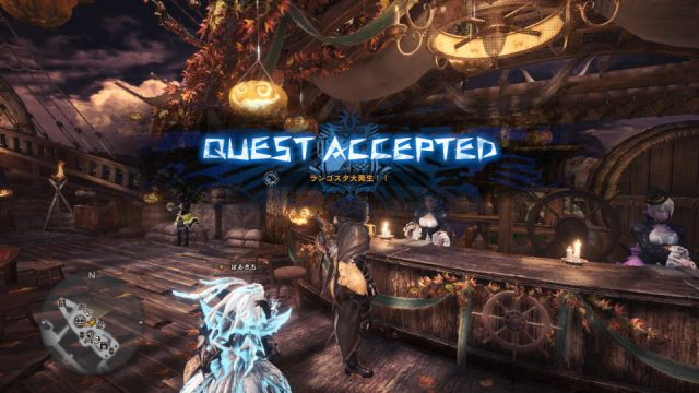 mhw-quest-vespoid-02-640x360