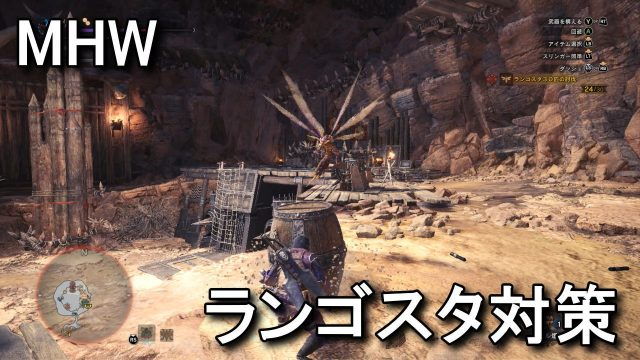 mhw-quest-vespoid-640x360