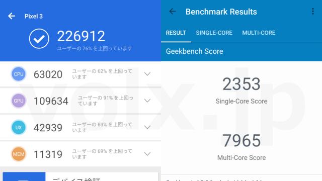 pixel3-benchmark-640x360