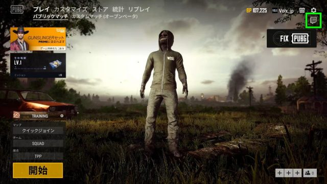 pubg-accounts-register-01-640x360
