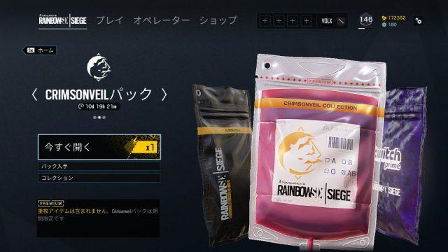 r6s-crimsonveil-collection-pack-01-640x360