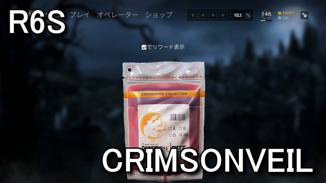 r6s-crimsonveil-collection-pack-1-640x360