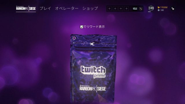 r6s-twitch-prime-pack-01-640x360