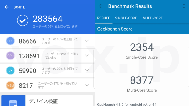 sc-01l-benchmark-640x360