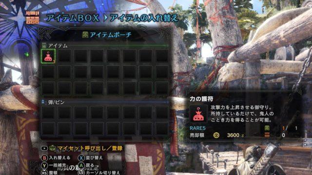 tikara-no-gofu-02-640x360