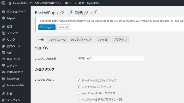 wordpress-updraftplus-backup-01-640x360