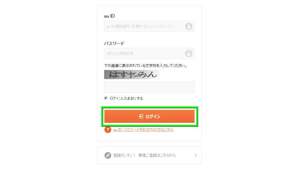 au-sim-unlock-android-02