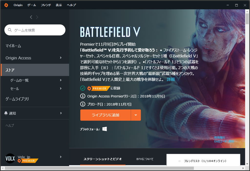 battlefield-v-buy-origin