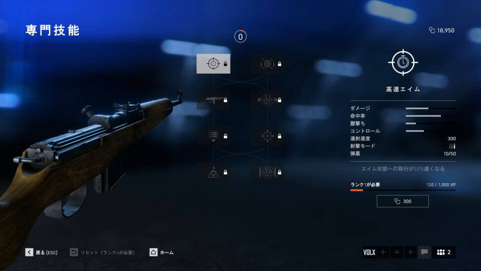 bfv-assault-weapon-gewehr-43-2