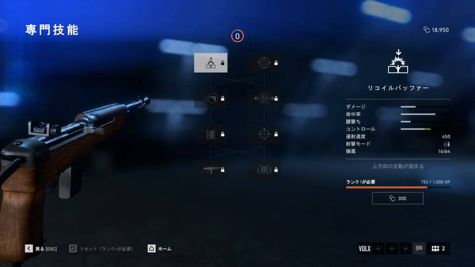 bfv-assault-weapon-m1a1-carbine-2