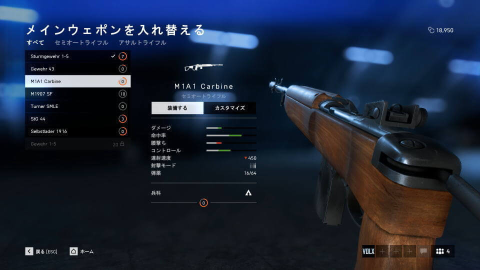 bfv-assault-weapon-m1a1-carbine