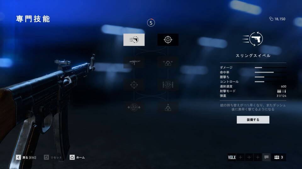 bfv-assault-weapon-stg-2-1