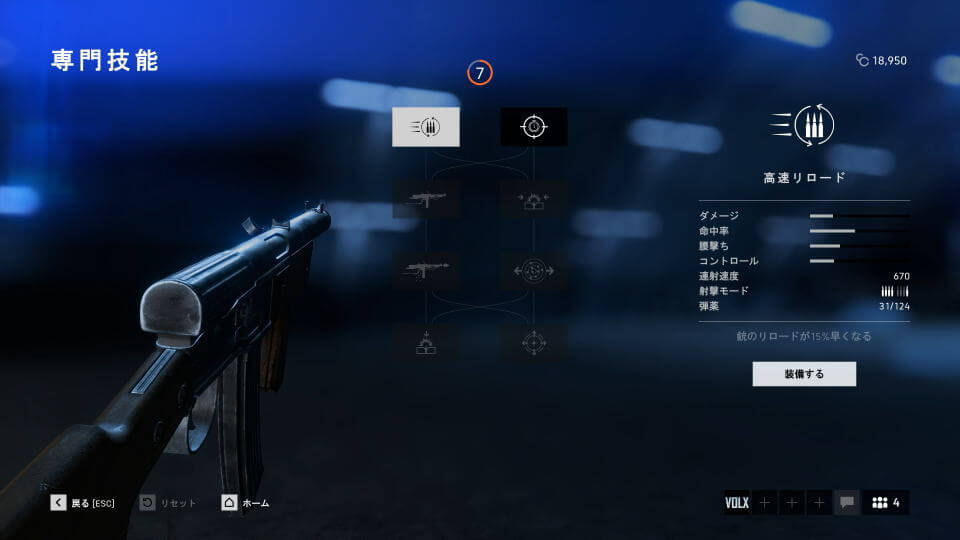 bfv-assault-weapon-sturmgewehr-1-5-2-2
