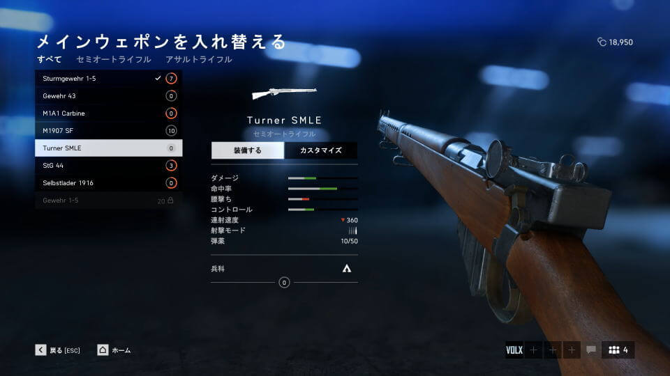 bfv-assault-weapon-turner-smle