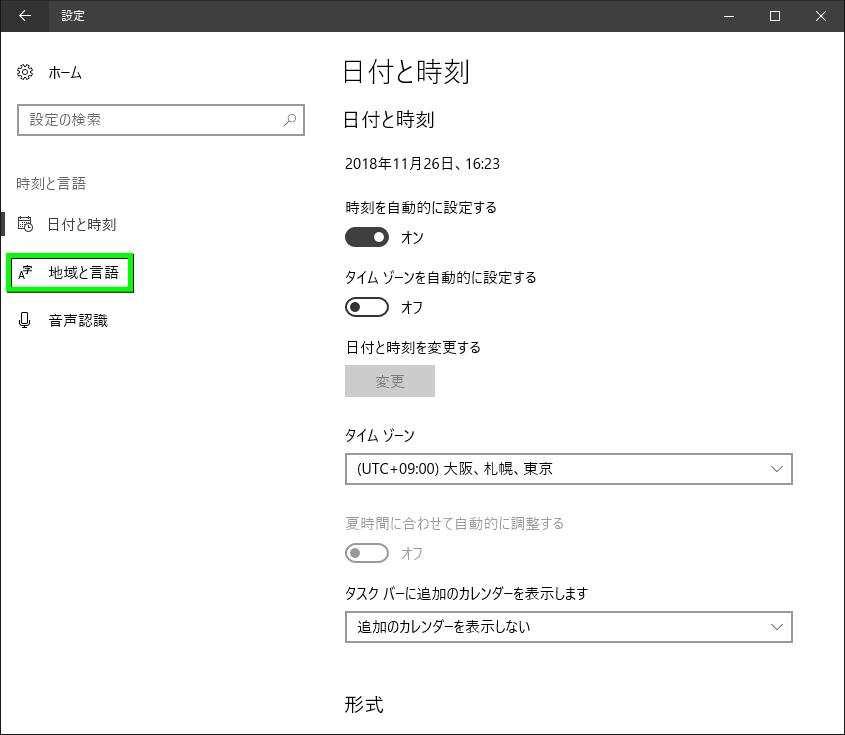 bfv-console-windows-10-1-02