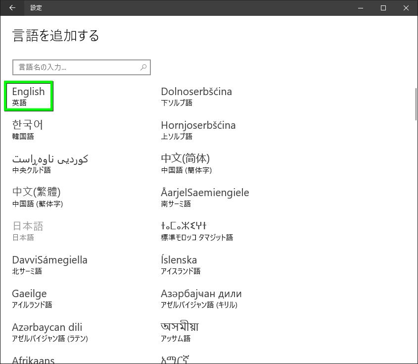 bfv-console-windows-10-1-04