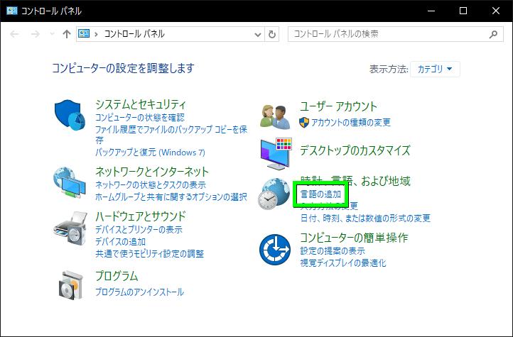 bfv-console-windows-10-2-01
